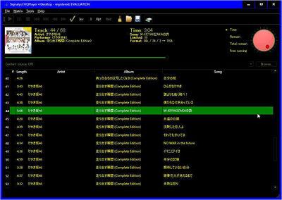 [HQplayer 4desktop][AtoD]WS2018001244tibi.jpg