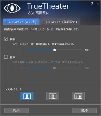 [powerdvd18][gui][menu]WS2018000991[AtoD]tibi.jpg