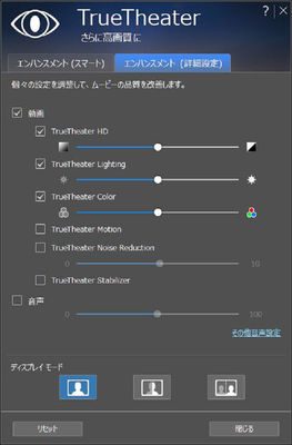 [powerdvd18][gui][setting]WS2018000960[AtoD]tibi.jpg