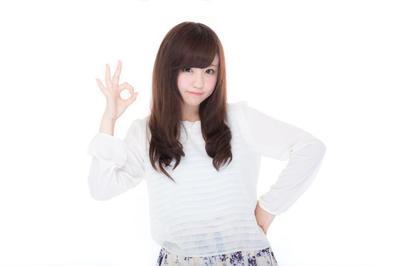 YUKA863_ok15185909_TP_V1.jpg