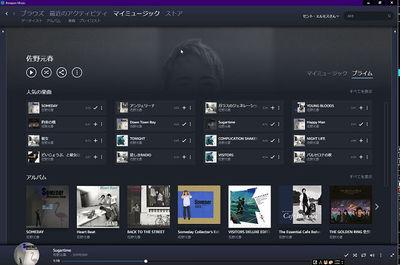 [AtoD][Amazon Music APPZ 6.7.1.1366]WS2018001086tibi.jpg