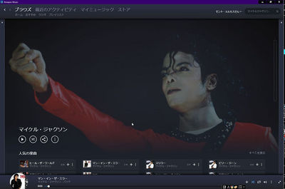 [AtoD][Amazon Music APPZ 6.7.1.1366]WS2018001091tibi.jpg