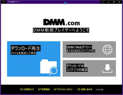 [AtoD][DMM動画プレイヤー]WS2018001189tibi.jpg
