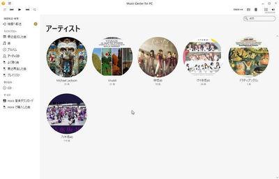 [AtoD][Music Center for PC]WS2018001138tibi.jpg
