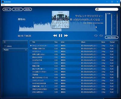 [AtoD][audiogate4]WS2018001159tibi.jpg