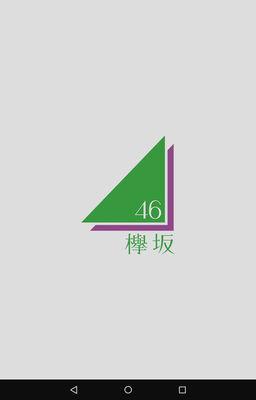 [AtoD][keyakinokiseki]Screenshot_20190303-005715tibi.jpg