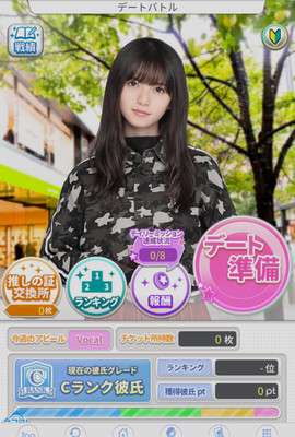 [AtoD][nogikoi-androidx3]Screenshot_20200611-230519_honey.jpg