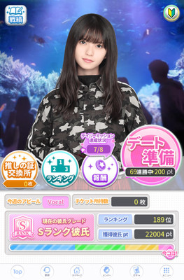 [AtoD][nogikoi-androidx3]Screenshot_20200613-140750_honey.jpg