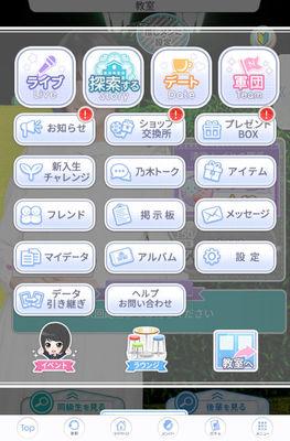 [AtoD][nogikoi-androidx4]Screenshot_20200718-023716tibi.jpg