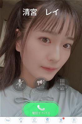 [AtoD][nogikoi-androidx4]Screenshot_20200812-002446tibi.jpg