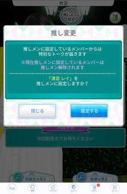 [AtoD][nogikoi-androidx4]Screenshot_20200902-000635tibi.jpg