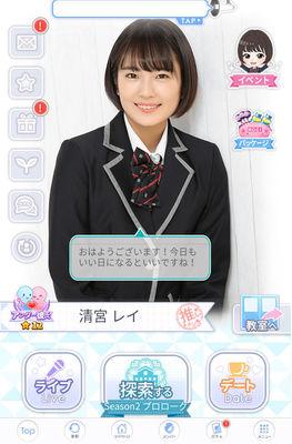 [AtoD][nogikoi-androidx4]Screenshot_20200902-135851tibi.jpg