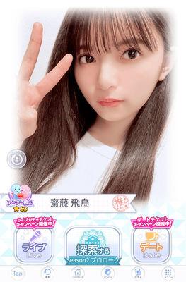 [AtoD][nogikoi-androidx4]Screenshot_20200924-022833tibi.jpg