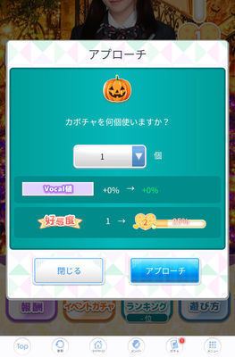 [AtoD][nogikoi-androidx4]Screenshot_20200927-232127tibi.jpg