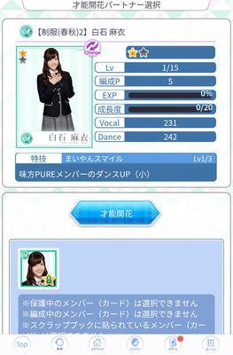 [AtoD][nogikoi-androidx4]Screenshot_20201101-225024tibi.jpg