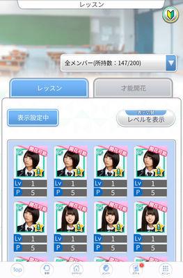 [AtoD][nogikoi-androidx4]Screenshot_20201104-050129tibi.jpg