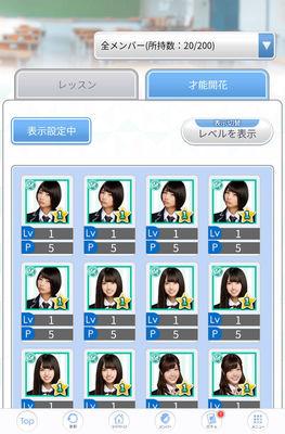 [AtoD][nogikoi-androidx4]Screenshot_20201104-050205tibi.jpg