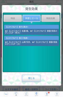 Screenshot_20201106-154846tibi.jpg