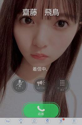 [AtoD][nogikoi-androidx4]Screenshot_20201124-152715tibi.jpg