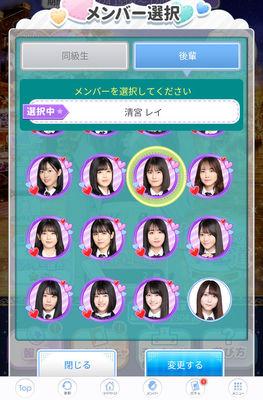 [AtoD][nogikoi-androidx4]Screenshot_20201126-044753tibi.jpg