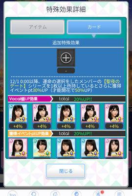 [AtoD][nogikoi-androidx4]Screenshot_20201126-045207tibi.jpg