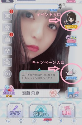 [AtoD][nogikoi]Honeyview_Screenshot_20200427-032522[with_txt].jpg