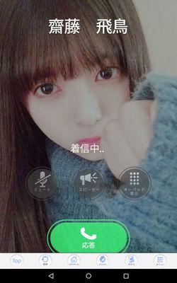 [AtoD][nogikoi]Screenshot_2019-01-23-15-43-23tibi.jpg