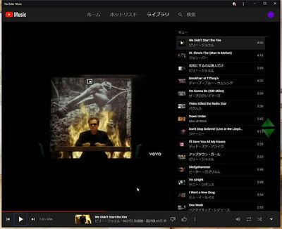 [AtoD][youtube_music_player[20200324]WS2020001494_LItibi.jpg