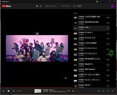 [AtoD][youtube_music_player[20200324]WS2020001500_LItibi.jpg