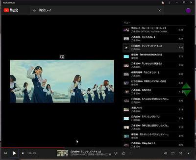 [AtoD][youtube_music_player[20200324]WS2020001502_LItibi.jpg