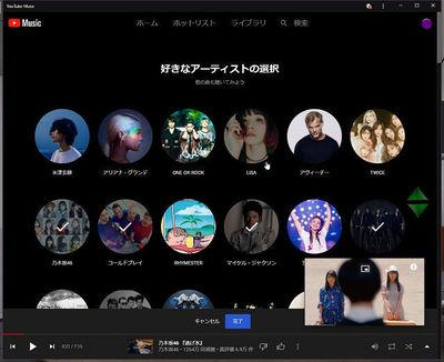 [AtoD][youtube_music_player[20200324]WS2020001504_LItibi.jpg