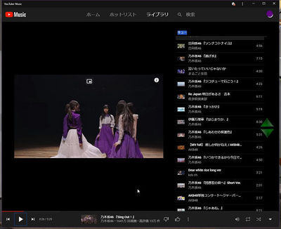 [AtoD][youtube_music_player[20200324]WS2020001505_LItibi.jpg