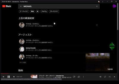 [AtoD][youtube_music_player[20200324]WS2020001507_LItibi.jpg