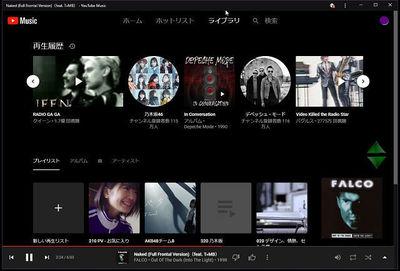 [AtoD][youtube_music_player[20200324]WS2020001517_LItibi.jpg