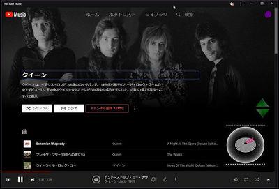 [AtoD][youtube_music_player[20200324]WS2020001520_LItibi.jpg