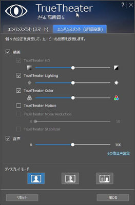 [PowerDVD_20][atod]WS2020001707tibi.jpg