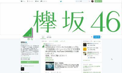[Twitter][keyakizaka][atod]WS2017000683.JPG