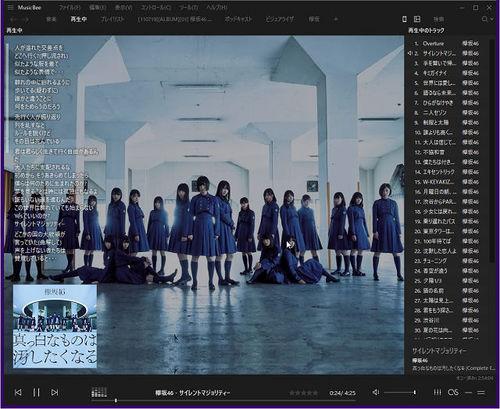 [atod][musicbee]WS2018000885tibi.jpg