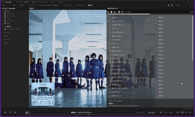 [atod][musicbee]WS2018000888tibi.jpg