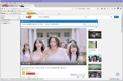 [browser ][firefox42][kiss]WS2016000622.JPG