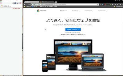 [browser][chorome]56.029] WS2016000618[atod].JPG