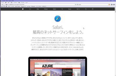 [browser][safari5.1.7]WS2016000607[atod].JPG