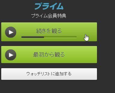 amz prime video[player-gui]WS2016000544.JPG