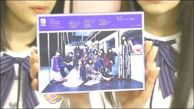 nogizaka46_official (2017年05月26日20時06分39秒) 乃木坂46 3rdアルバムリリースを皆でお祝いしようSP!._000028599[atod].jpg