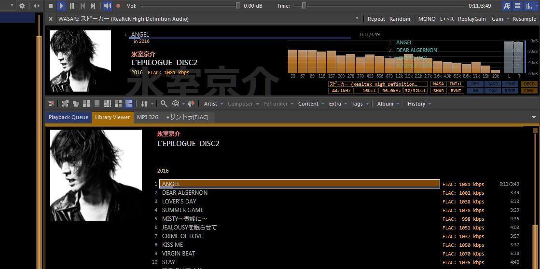 tune-browser-WS2016000392.JPG