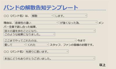 Opr スナップショット_2017-12-26 -01_www7a.biglobe.ne.jp.png