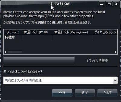 [AtoD][jriver_mediacenter26[20200127]WS2018001434tibi.jpg