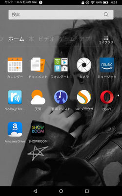 [kindle_fire_hd8_2016][custom]Screenshot_2017-04-21-18-33-12[atod]tibi.jpg
